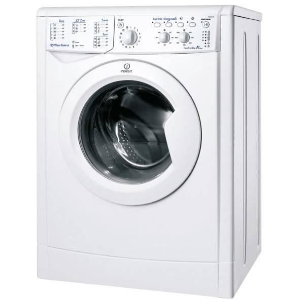Pračka plněná předem Indesit IWSC 51051 C ECO