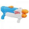 Nerf vodní pistole Super Soaker Barracuda