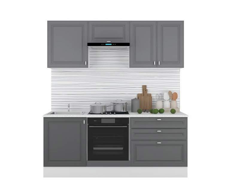 kuchyně 200 cm